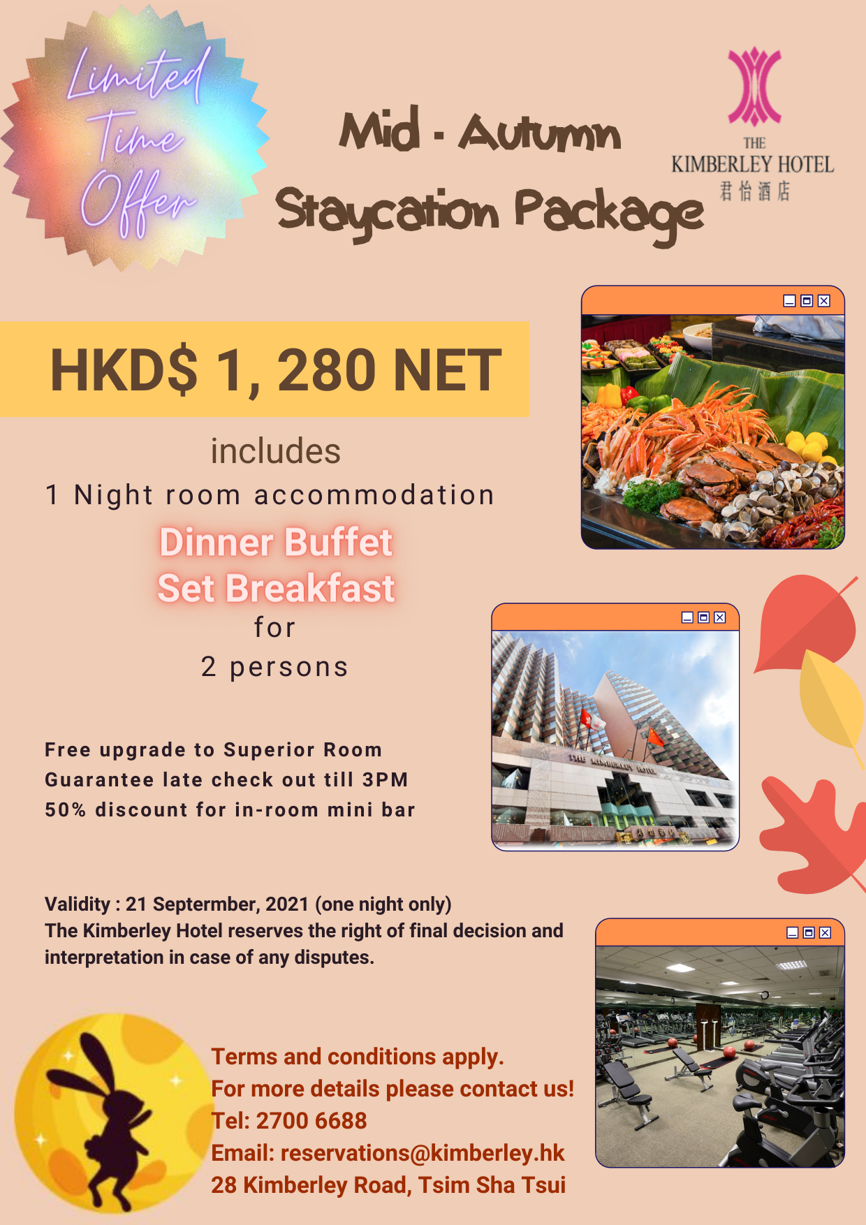 Mid Autumn Staycation Package - kowloon hotel